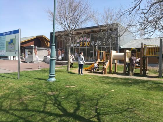 道の駅の公園